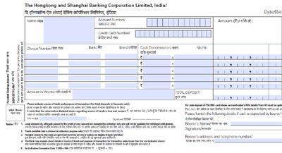 HSBC-BANK-Deposit-slip